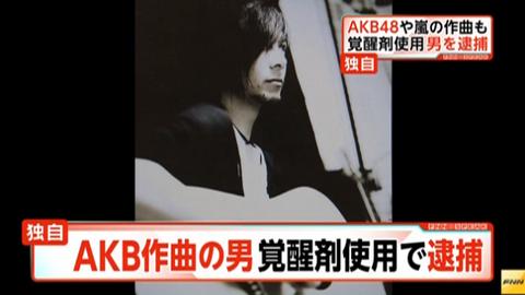 【AKB48G】曲名の一部を「白い粉」に変えて怪しい雰囲気を味わうスレ
