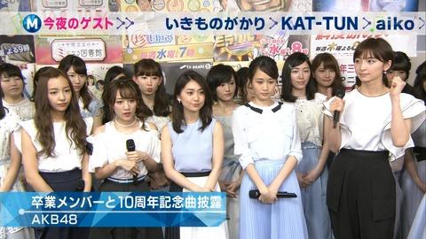 【AKB48】Mステの卒業生集合で盛り上がってたけどお前ら誰か忘れてねえか?