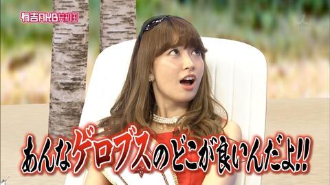 AKB48って小嶋さんいなくなたらどうなんの?【小嶋陽菜】