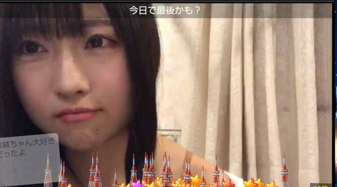 【SKE48】矢作有紀奈cのshowroom見てたら、このグループは色々ヒドイらしい