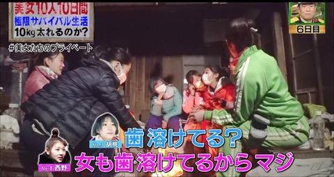 【HKT48】田中美久が西野未姫を批判「アイドル辞めたあとに握手会についてマイナスなこと言うのは理解できない」