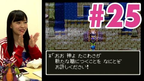 【NMB48】勇者あんちゅが叩かれ過ぎてて可哀想なんだが【石塚朱莉】