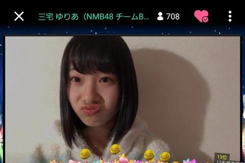 【NMB48】三宅ゆりあちゃん「よくまとめられてるだけじゃ選抜になれないんですよ」