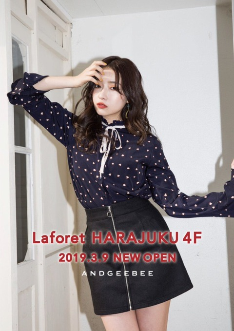 【NMB48】村瀬紗英ブランド常設店舗、原宿ラフォーレにオープン!【ANDGEEBEE】