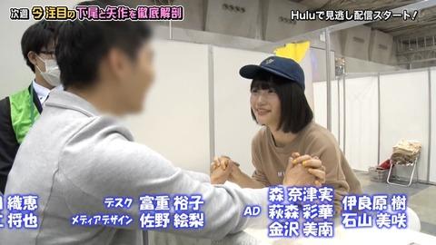 【AKB48G】握手会の時に「あっ、こいつ俺のことナメてるな…」ってメンバー