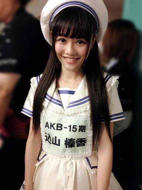 【AKB48G】最近可愛くなったと思うメンバーって誰よ?