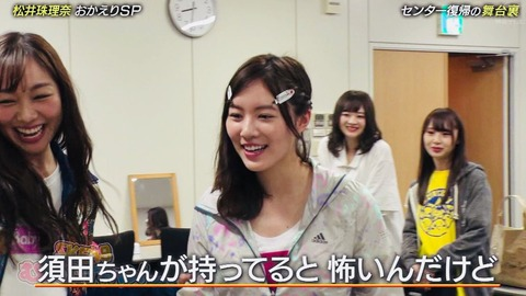 【AKB48G】「定着しなかったあだ名」←誰が思い浮かんだ?