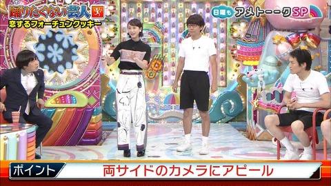 【AKB48G】1日頑張って練習したらヲタでも踊れそうな曲