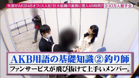 【AKB48G】お前らの推しは休憩ごとに念入りに手を洗っている