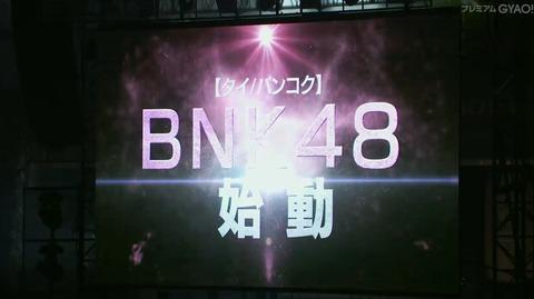バンコク48をBNKとするのは無理がありすぎる