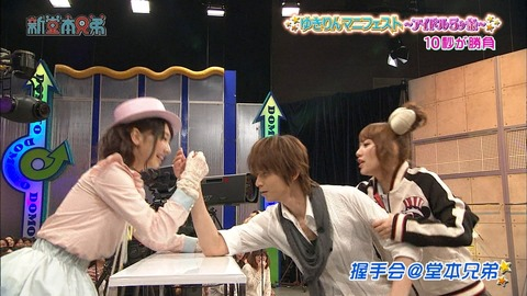 【AKB48G】握手対応の良いメンバーって誰?【定期スレ】