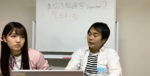 【AKB48G】明らかにハシゴ外されたと思うメンバーは?