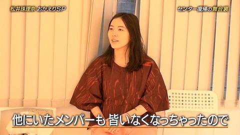【SKE48】松井珠理奈に世間にも浸透する新しいニックネームを考えてあげよう