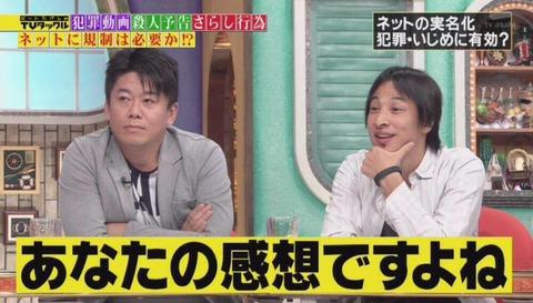 【悲報】ホリエモン「秋元さんはトップじゃねーから、お前ら叩きたいだけだろ」