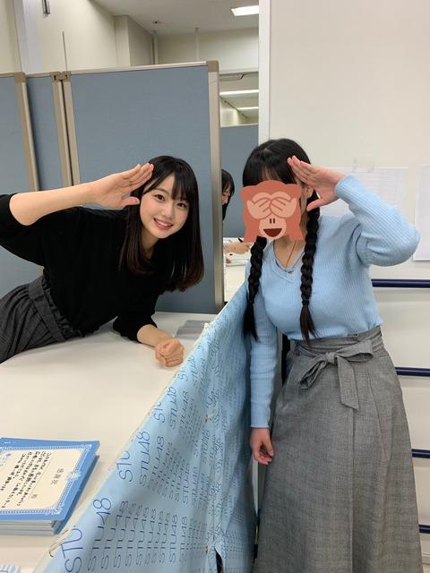 【STU48】石田千穂ちゃんって右手に大きなほくろがあるんだね