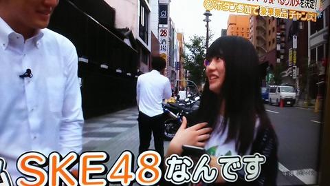 【急募】さっきヒルナンデスに出てたスーパー美少女は誰ですか!!!【SKE48・小畑優奈】