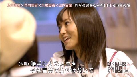 【AKB48G】アンチがメンバーを叩く時に使いたがる言葉