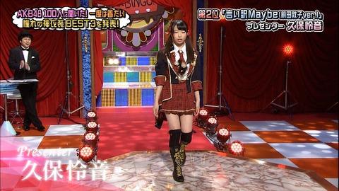 【AKBINGO】久保怜音が前田敦子の衣装着た結果www