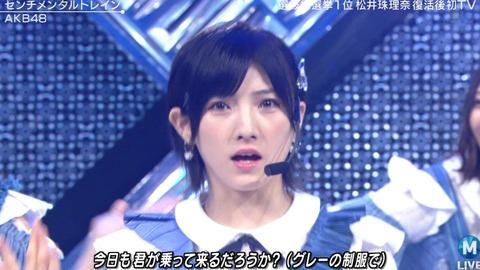 【AKB48】Mステに岡田奈々出てたけど声帯大丈夫なの?