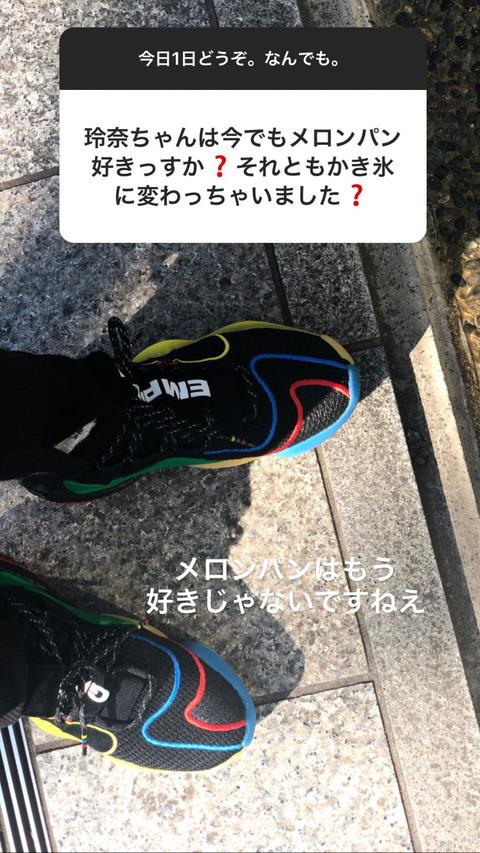 【超絶悲報】松井玲奈さん、もうメロンパン好きじゃない・・・
