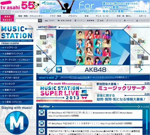 【悲報】Mステスーパーライブに支店こねえ・・・・【SKE・NMB・HKT】