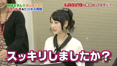 【AKB48G】お前らメンバーのグラビアとか映像でよくシコれるな
