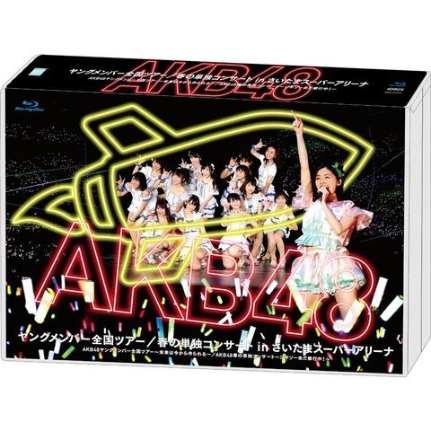 【AKB48】今思い出したんだけど「ヤングメンバー全国ツアー」ってどうなった?
