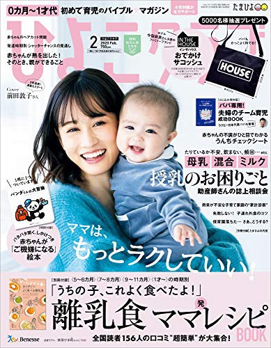 【元AKB48】前田敦子・篠田麻里子・川栄李奈がママタレ売りしない理由って何?
