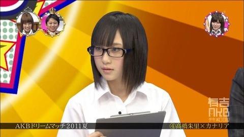 メガネをかけた高橋朱里が超絶可愛い件