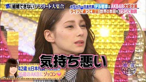 【AKB48G】濃いヲタが頑張れば頑張るほどライト層は遠ざかる