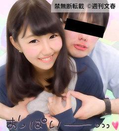 【文春】「欅坂46」原田まゆ(17)と男性教師の未成年淫行写真問題、それぞれの父親に接触