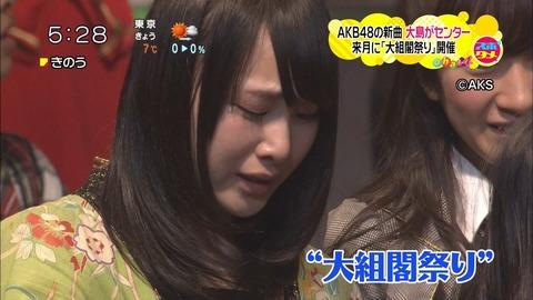 【AKB48G】いうほど俺らってサプライズ求めてるか?