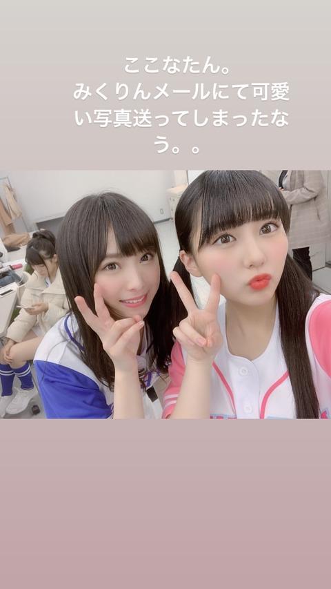 【NMB48】梅山恋和の可愛さが突き抜け始めてる件!