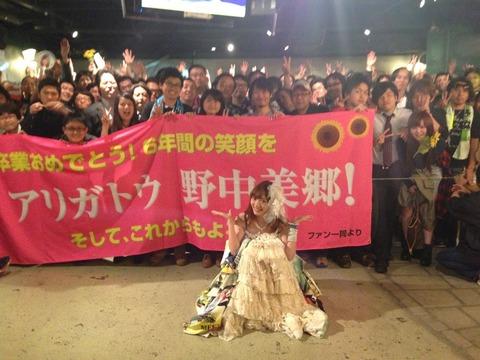 【悲報】AKB48野中美郷、引退。
