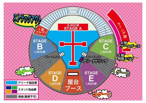 【AKB48G】今週はAKS主催のコンサートが横浜スタジアムで開催されますねwww