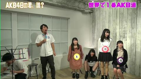 【AKB48】野村奈央が豪快なパンツ見せ技を披露【GIF画像】