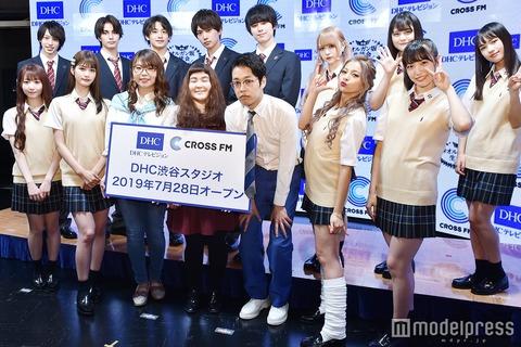【悲報】「Rの法則」もどきのJK新番組スタート!AKB48下尾みう、=LOVE大谷映美里、高松瞳ら