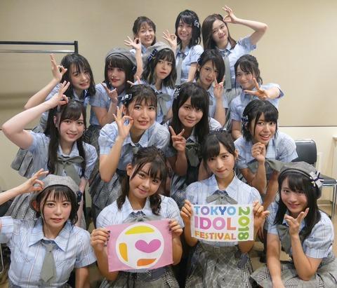 【悲報】よこちゃん、TIFで歌声が悪目立ちしてたとコメントされて号泣き【AKB48・横山結衣】