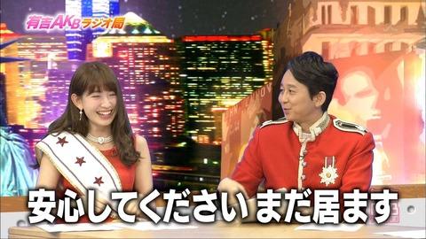 【AKB48】来年には小嶋陽菜、柏木由紀、渡辺麻友が卒業するわけだが