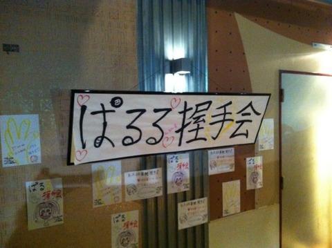 【悲報】15日(日)予想最高気温10℃