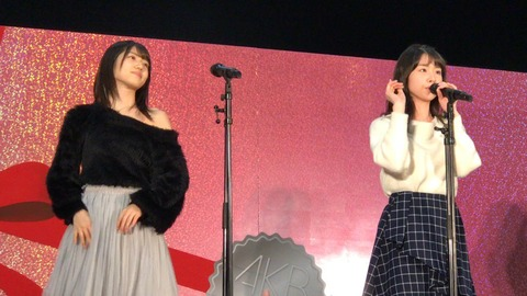 【AKB48】ゆいりーさっほーの気まぐれオンステージ10分でわかる劇場公演シリーズを終わらせる運営【村山彩希・岩立沙穂】