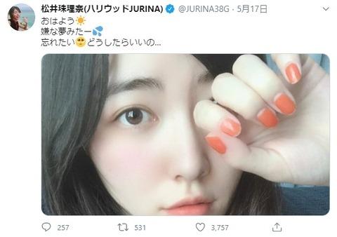 【SKE48】松井珠理奈って自分が可愛いと思ってるのかぶりっこ写真多すぎないか?