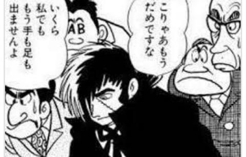 【NGT48】中井リか「リセマラして来世に行きたい」