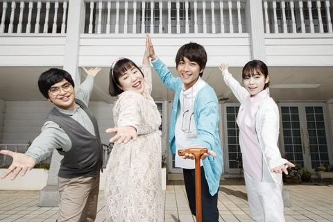 【朗報】元AKB48島崎遥香さん、連ドラ出演決定!【ぱるる】