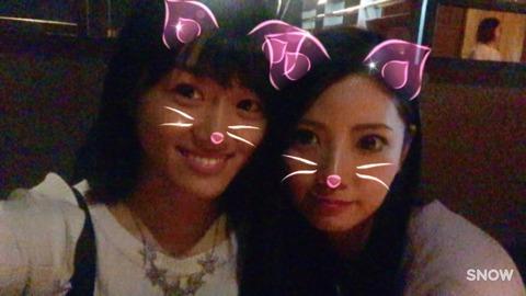 【元AKB48】倉持明日香がTwitterで彼氏を公開wwwwww