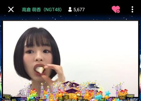 【NGT48】高倉萌香のSHOWROOM、誕生日でもないのにタワーが乱れ飛ぶ