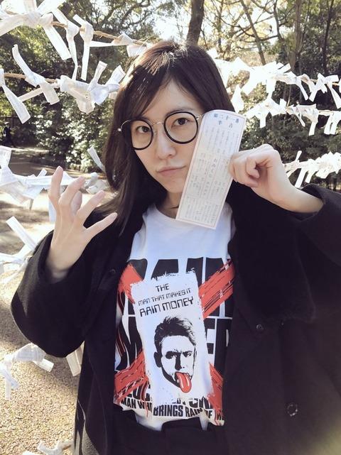 【AKB48G】2018年が松井珠理奈Yearになりそうなんだがwww