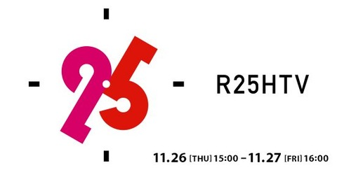 【YNN】「りぃちゃん25時間テレビ」でやってほしい企画を書いていこう【NMB48・近藤里奈】
