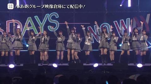 【AKB48】あの、「全国握手会」はどうなるんですかね?