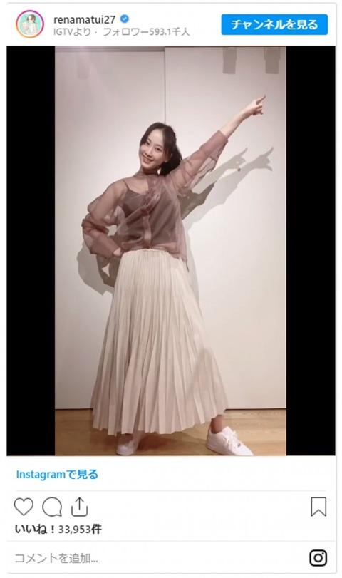 【朗報】松井玲奈のキレッキレ「ハレ晴レユカイ」全力ダンスにネット民絶賛!